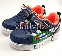 Детские кроссовки для мальчика синий с оранжевым 28р 17см