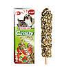 Крекер Versele-Laga Crispy Sticks с травами для шиншилл и кроликов 0.055 кг