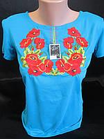 Красивые футболки-вышиванки для женщин., фото 1