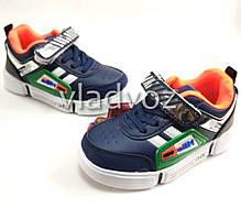 Детские кроссовки для мальчика синий с оранжевым 31р., фото 2