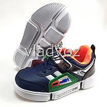 Детские кроссовки для мальчика синий с оранжевым 31р., фото 3