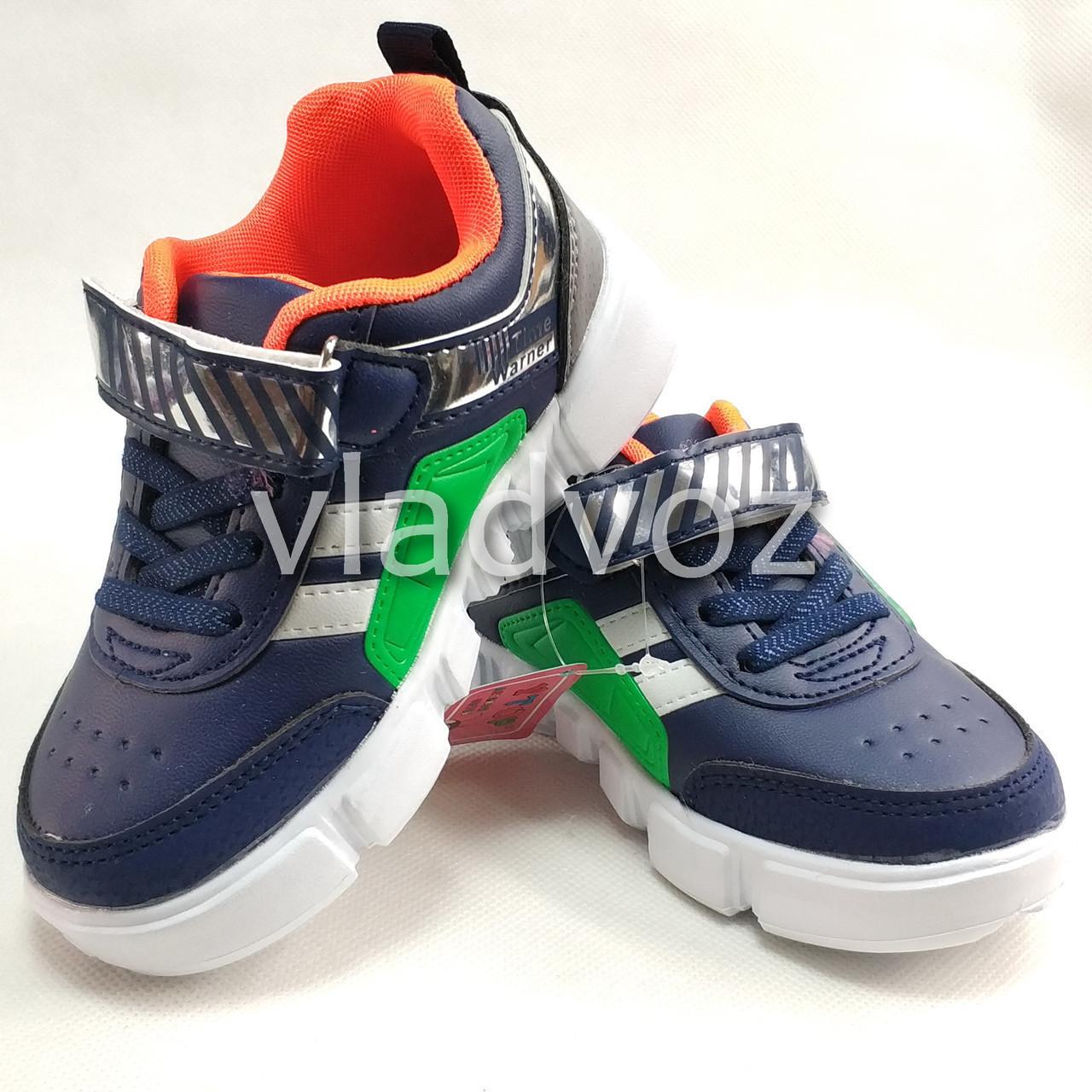 Детские кроссовки для мальчика синий с оранжевым 31р.