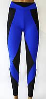 Модные, удобные лосины для фитнеса. Синие с черными вставками, фото 1