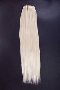 №1. Набор из 8 прядей (термоволокно), цвет классический блонд