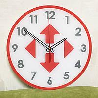 """Часы с логотипом """"Нова пошта"""" Д=300 мм"""