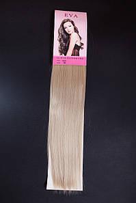 №1. Набор из 8 прядей (термоволокно), цвет холодный блонд