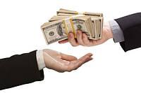 Кредит онлайн под 0% наличными или на карту