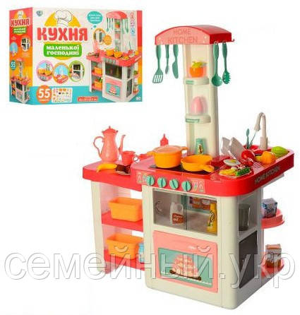 Детская кухня 62,5см-41см-76,5см с циркуляцией воды Limo Toy 889-63-64 55 предметов