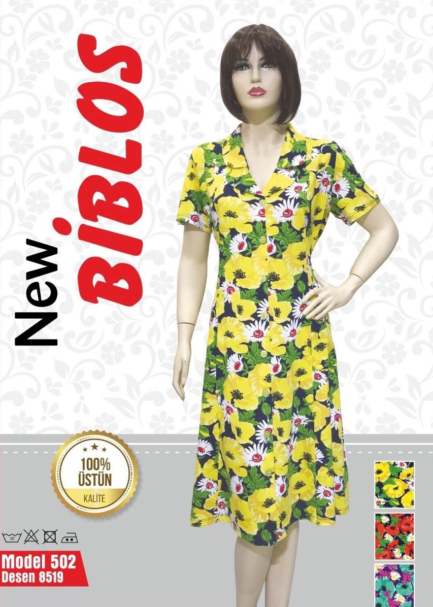 bd53260b42af3 Купить Большой трикотажный халат на пуговицах продажа в интернет ...