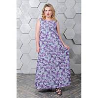 Платье сарафан в пол большого размера Мармарис радуга (52-60)  купить