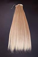 №1.Набор из 8 прядей (ТЕРМОВОЛОКНО),цвет мелирование светло-русый с блондом