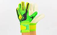 Вратарские перчатки Precision 5-ка, 6-ка,7-ка (с защитными вставками на пальцах)