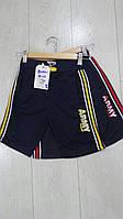 Детские трикотажные шорты оптом для мальчиков GRACE,разм 98-128 см