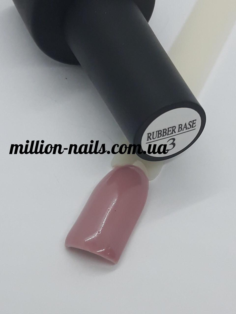 База для ногтей UK.Nail Color Rubber Base№3 (цветная база) 8 мл.