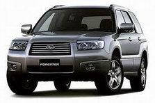 Фаркопи причіпні пристрої для Subaru Forester 2003-2008