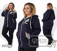 Спортивный костюм женский с капюшоном (2 цвета) - Темно-синий ТЖ/-043