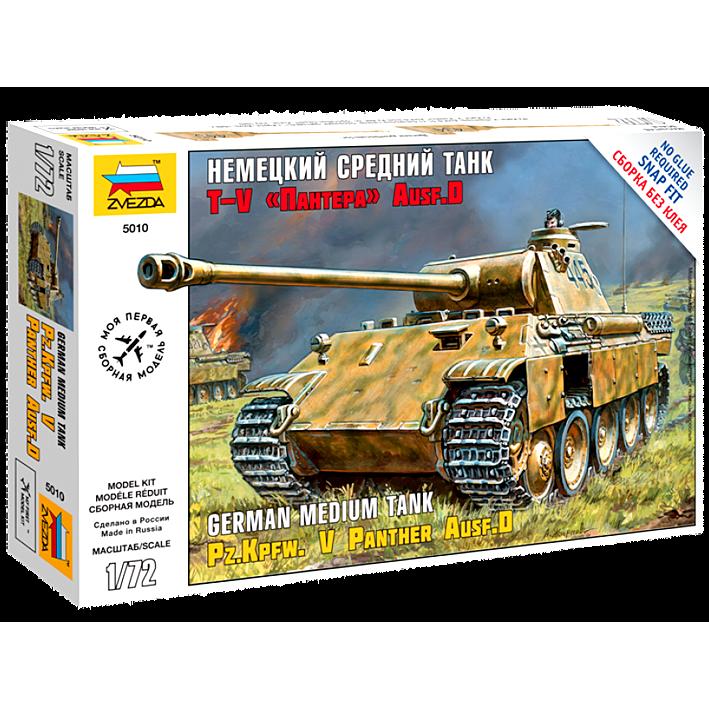"""Збірна модель Німецький середній танк Т-V """"Пантера"""" Ausf.D"""