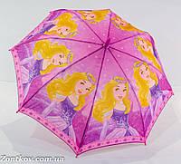 """Детский зонтик с принцессами на 4-7 лет от фирмы """"Swifts"""""""