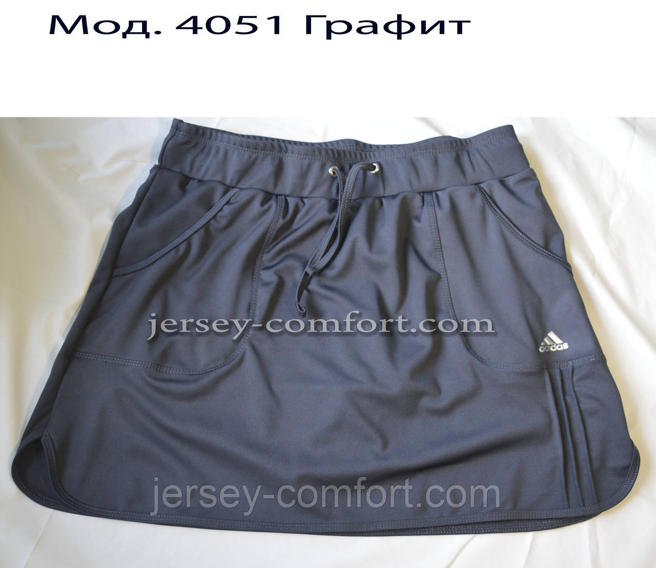 Юбка с шортами.Юбка -шорты женская эластан.  Юбка для тенниса. Юбка спортивная серая.