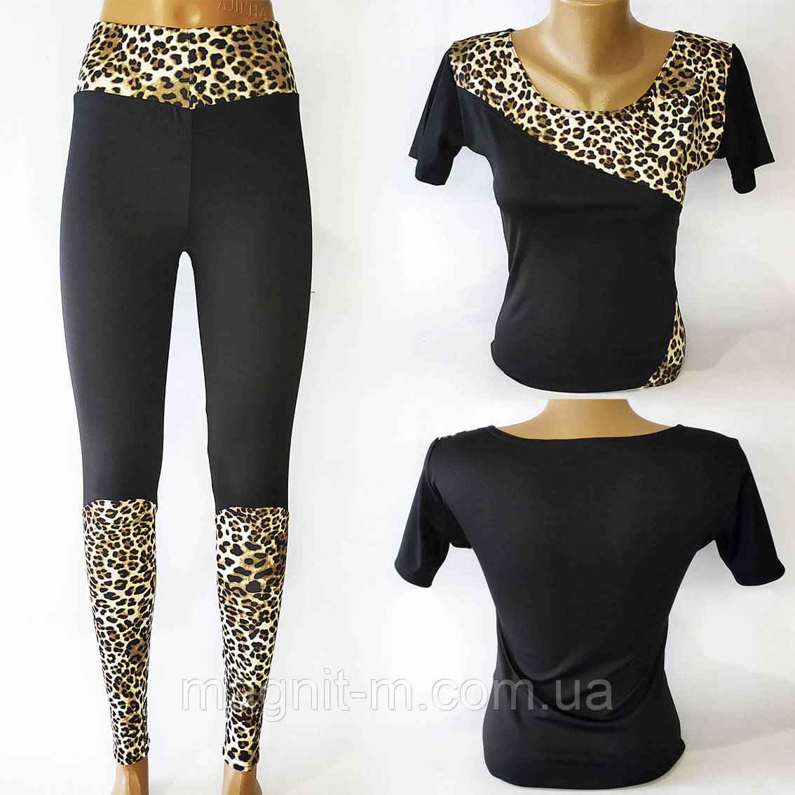 Хит сезона! Комплекты спортивной одежды для фитнеса с леопардовыми вставками.