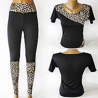 Хит сезона! Комплекты спортивной одежды для фитнеса с леопардовыми вставками., фото 1