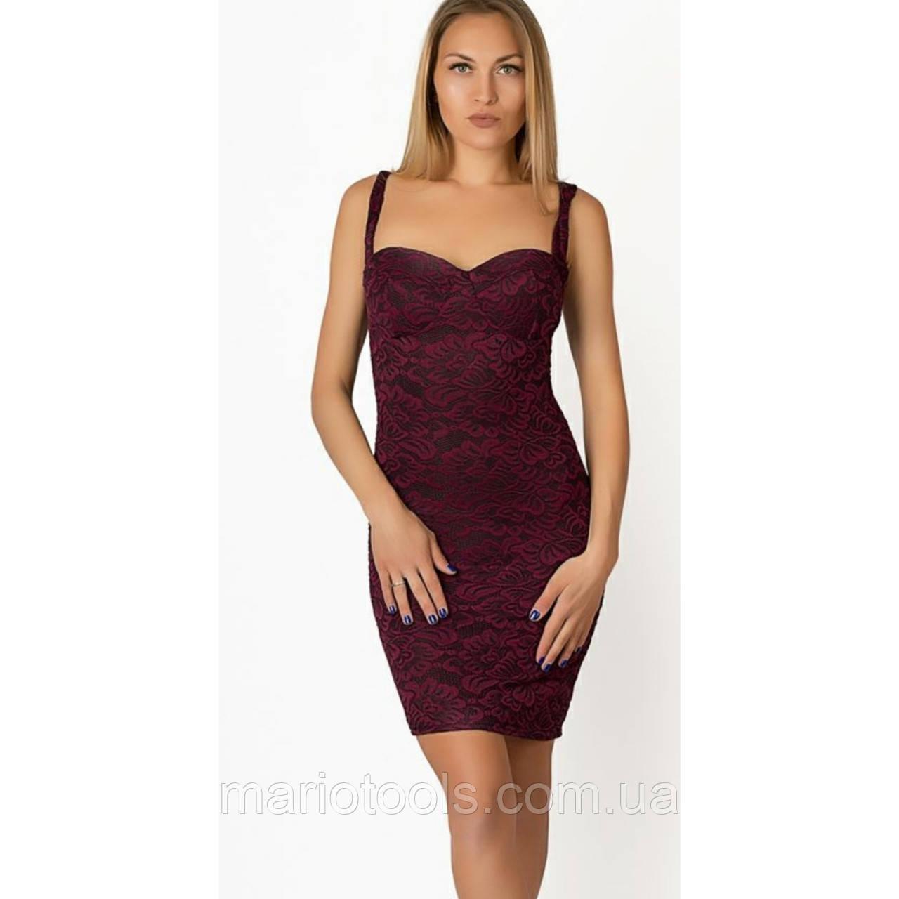 РАСПРОДАЖА!  Приталенное платье из гипюра