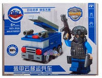 Конструктор Brick Военная техника 98505