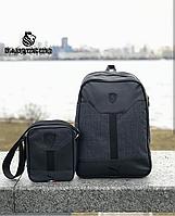 Комплект городской рюкзак и сумка Ferrari Puma , пума