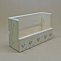 Ключница деревянная Бодиам бланже