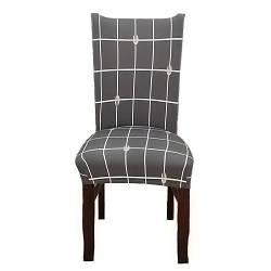 Чехол для стула натяжной Stenson R26292 Grey White 45х40~65х50 см