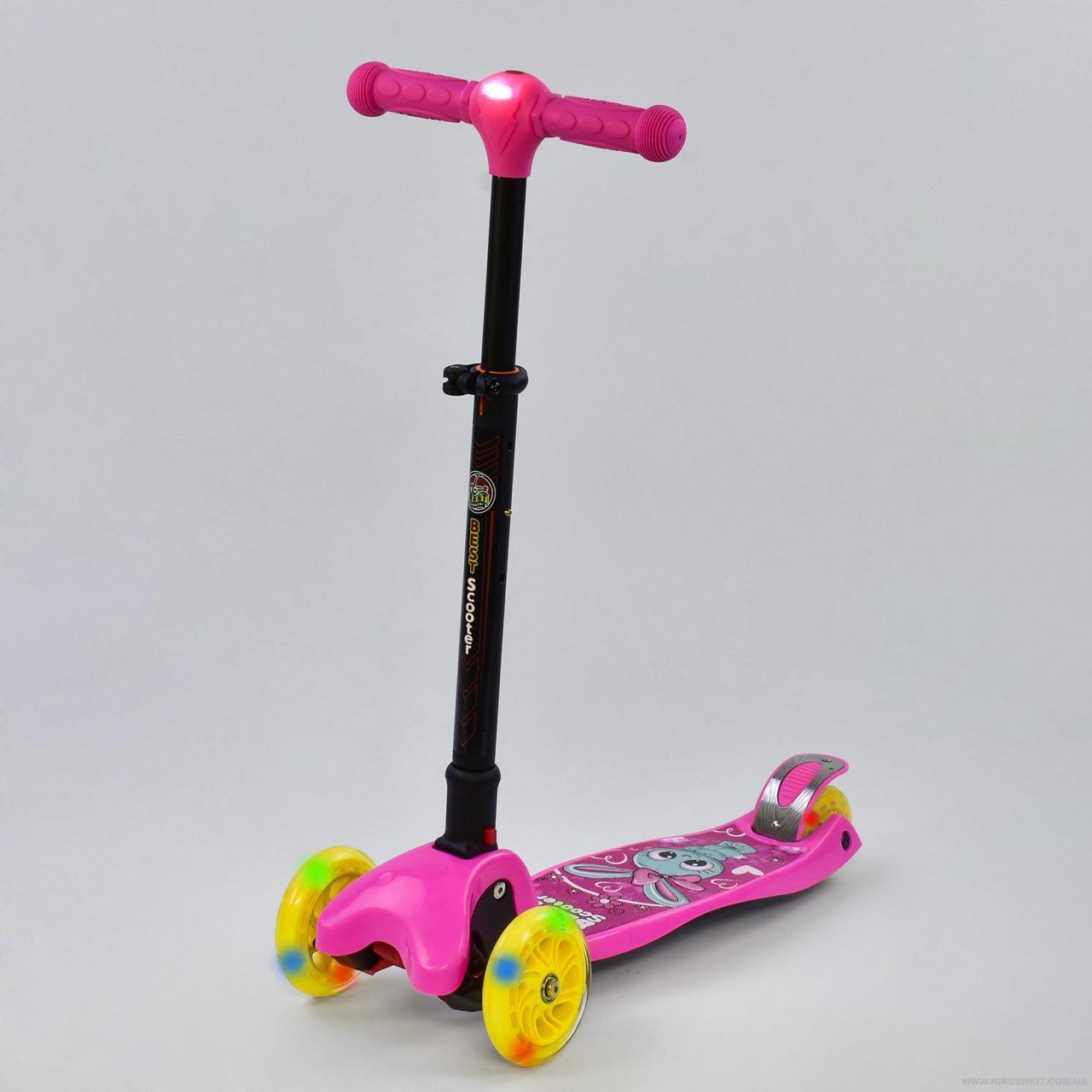 "Самокат детский  ""Best Scooter"".Самокат с фарой"