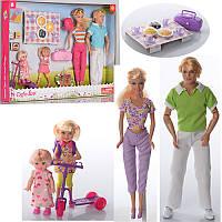 Набор кукол семья - кукла типа барби и кен, 2 дочки, набор для пикника, аксессуары,куколы Дефа (Defa), 8301