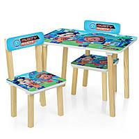 Детский деревянный столик со стульчиками 501 - 50