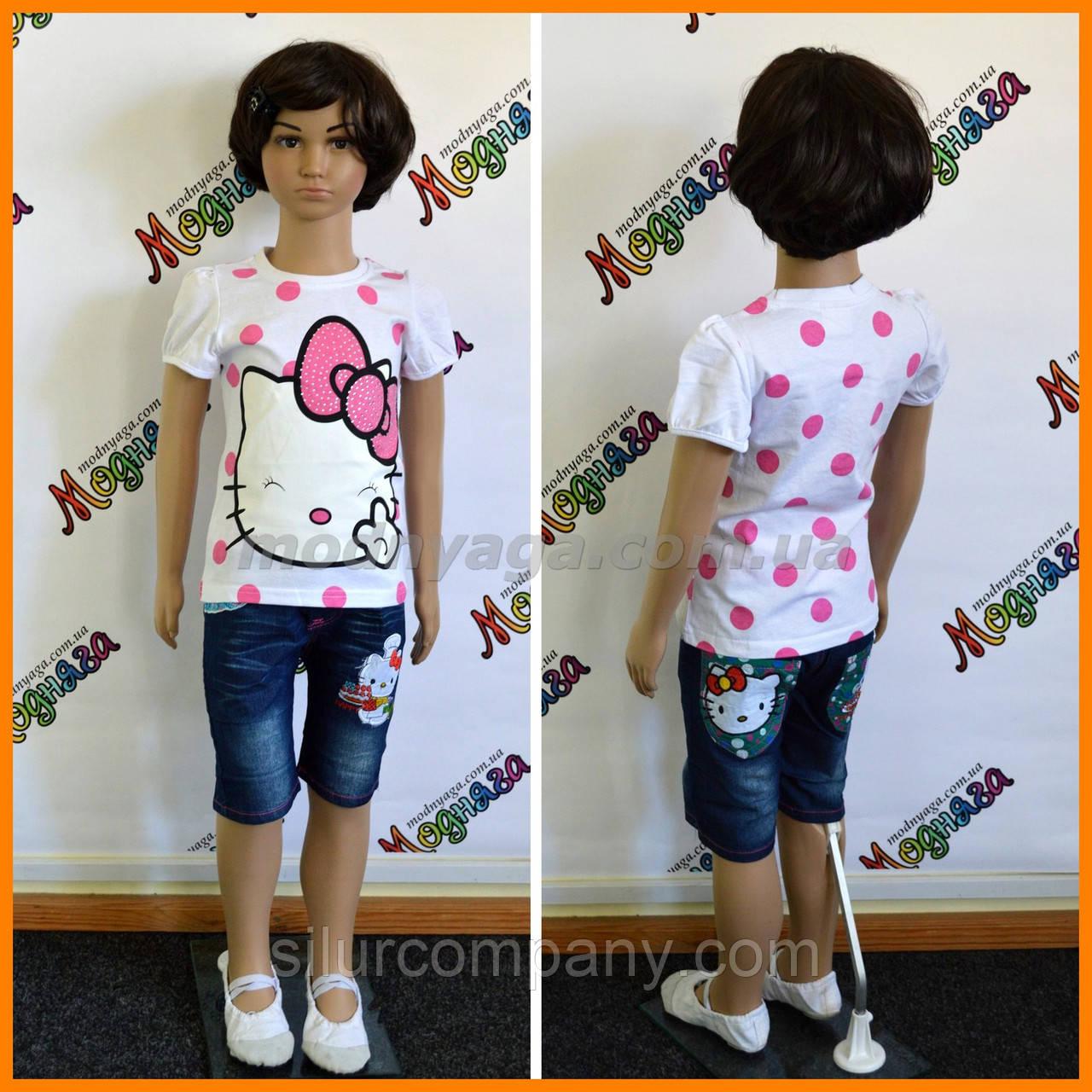 eee454ab4e26 Летняя одежда для девочек   Хелоу Китти - Интернет магазин