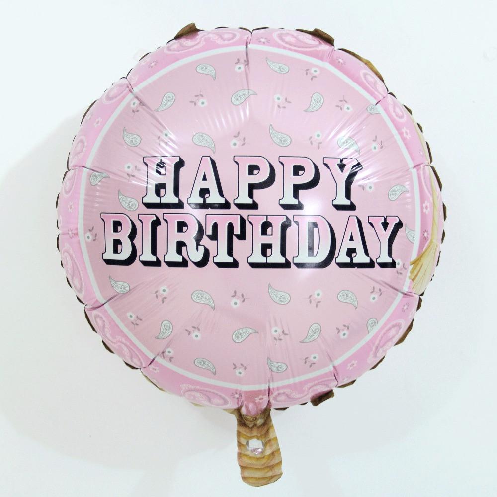 Фольгированный круглый шар, HAPPY BIRTHDAY 08 - 44 см (18 дюймов)