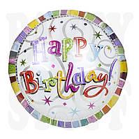 Фольгированный круглый шар, HAPPY BIRTHDAY 14 - 44 см (18 дюймов)