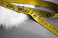 Ремень унисекс в стиле Off white желтый, фото 1