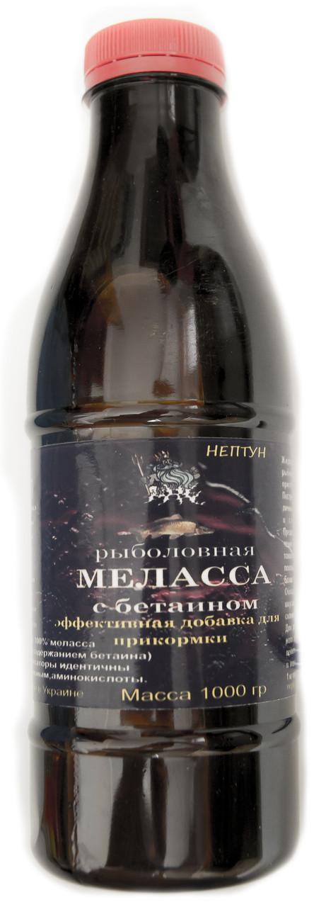 """Меласса рыболовная нептун 1000g """"Мёд"""""""
