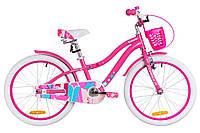 """Детский велосипед с корзиной AL FORMULA CREAM  20"""" (розовый с голубым)"""