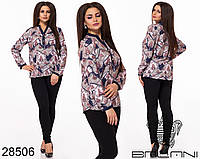 b79df7460c3 Женская блузка жабо в Харькове. Сравнить цены