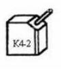 Щітка тип к4-2