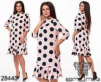 16daef3cb71 Длинные платья горох шифон в Украине. Сравнить цены