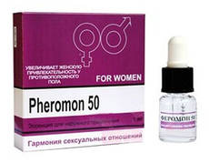 Эссенция феромонов для женщин Pheromon 50 for women, 5 мл