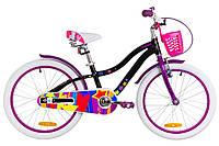 """Детский велосипед с корзиной AL FORMULA CREAM  20"""" (черно-фиолетовый)"""