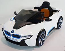 Детский Электромобиль Bambi BMW i8 Concept JE 168 голубой на радиоуправлении, фото 3