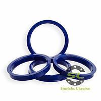 """Центровочное кольцо 67.1 - 64.1 Термопластик """"Starleks"""