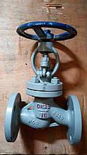 Клапан стальной фланцевый 15с65нж PN16 DN15