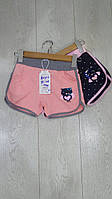 Детские шорты для девочек трикотажные,разм 98-128 см