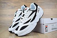 Женские кроссовки в стиле Fila Venom, белые с черным 37 (23,5 см)