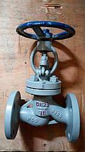 Клапан стальной фланцевый 15с65нж PN16 DN25